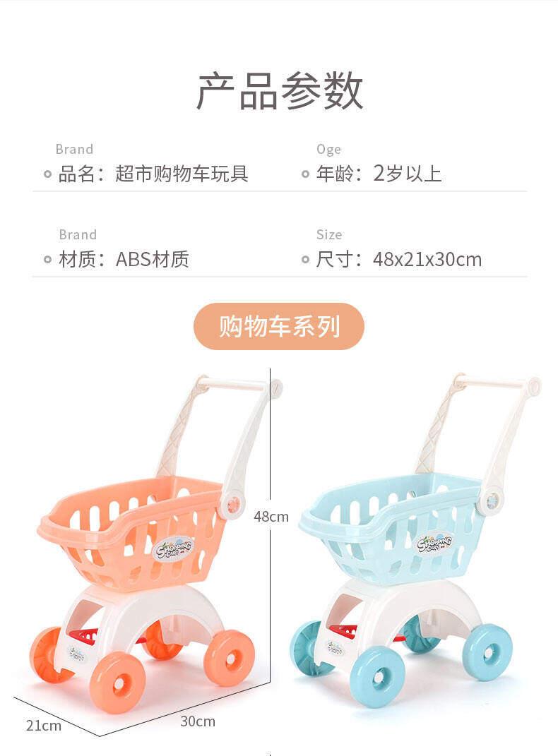 Trẻ Em Giỏ Mua Hàng Đồ Chơi Con Gái, Cắt Trái Cây Con Trai Tay Xe Đẩy Nhỏ Cho Bé Chơi Đồ Hàng Cho Bé Nhà Bếp Bộ 12