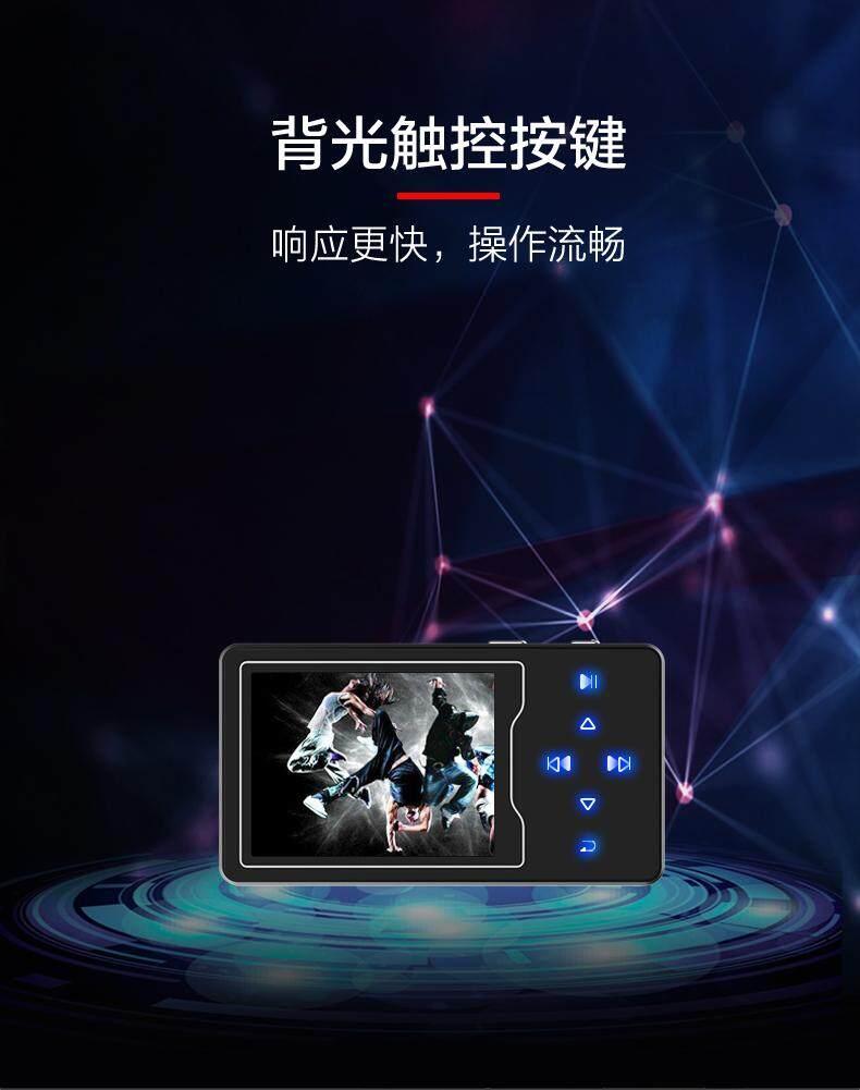 RUIZU D08 MP3 Player-7.jpg