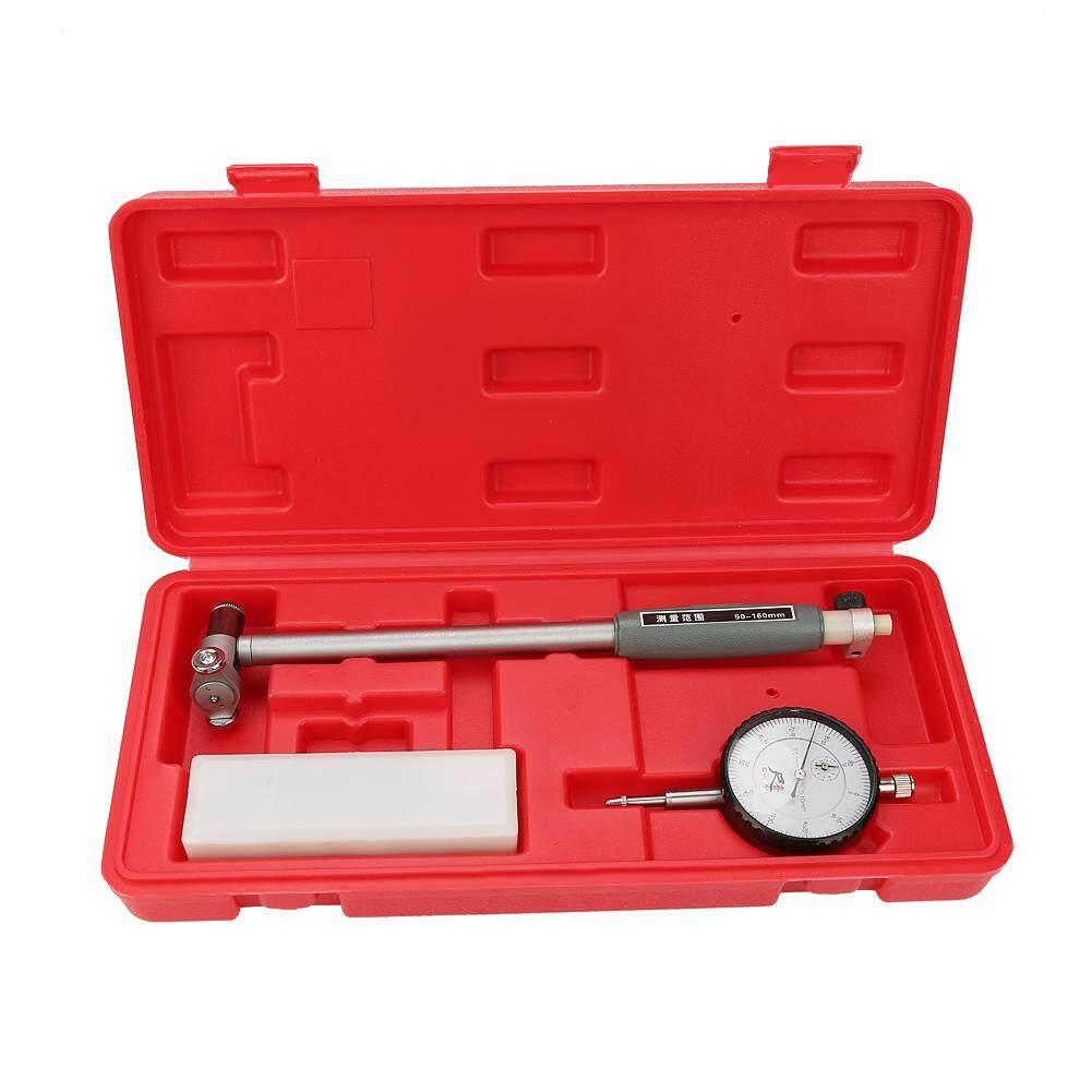 【Save RM 20】Dial Bore Gauge 50-160MM Diameter Indicator Measuring Engine  Cylinder Tool Kit