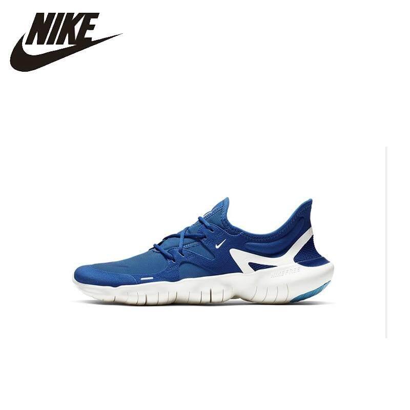 NIKEˉ Free Rn 5.0 Man Running Shoes