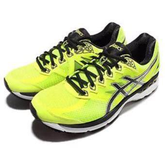 asics yellow running shoes