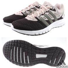 Adidas Galaxy 2 Women Sports Shoe