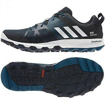 Adidas Kanadia TR 8 Men Running/Hiking shoe AQ5845
