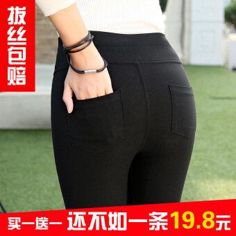 Black female thin section summer pencil pants bottoming pants (Black) (Black)