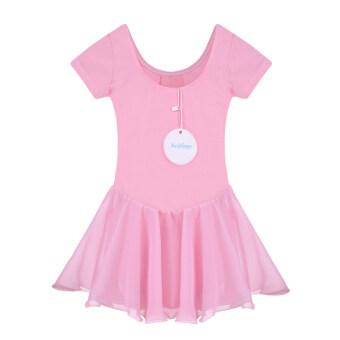 Cyber Arshiner Kids Girl's Wear Short Sleeve Round Neck Leotard Dress for Ballet (Pink) - 2