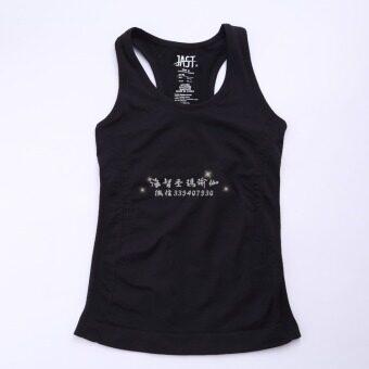 I-shaped back yoga clothes ultra-stretch fitness clothing I vest (Black)