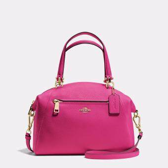 Harga Coach Pebbled Prairie Satchel (Pink)