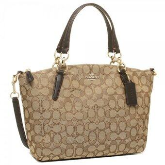 Harga Coach 58283-imc7c signature small kelsey satchel