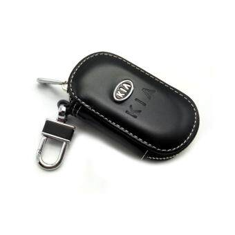Harga Leather Car Remote Key Holder Case Cover for KIA (Black)