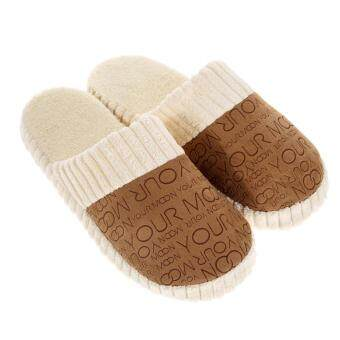 Harga Men Warm Soft Anti-Slip Slipper Coffee