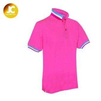 Harga Kings Polo Tee - Pink with France Lining (Unisex)