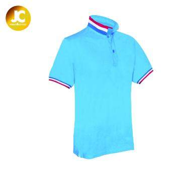 Harga Kings Polo Tee - Sky Blue with France Lining (Unisex)