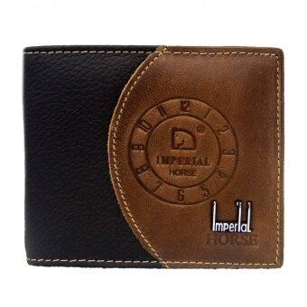 Harga Imperial HORSE Design 003 Leather