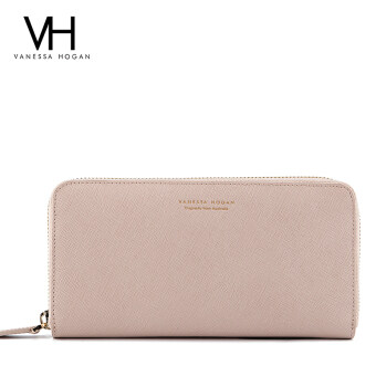 Jianyue cross zip large capacity handbag women's bag (Light pink 08862)