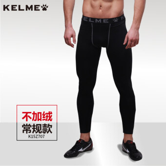 Kaer Mei Nan running riding training pants stretch pants