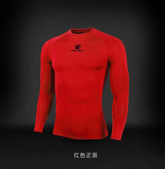 Kelme Carl us wicking football bottoming shirt slim fit clothing (Red) (Red)