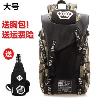 Men travel luggage bag backpack (Large camouflage with chest pack)