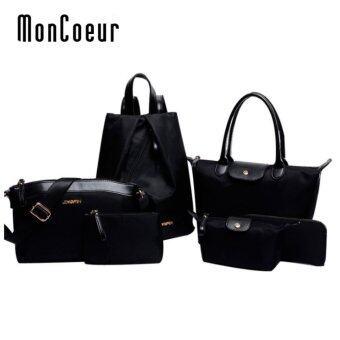 MonCoeur D005 Set of 6 in 1 Woman Premium Nylon Handbag (Black)