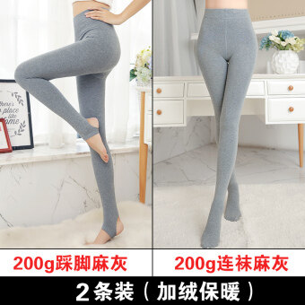 Plus velvet thick leggings (200g stepping Heather grey + 200g even socks Heather grey)