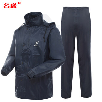 Popular Sheng raincoat adult regular split suit battery carmotorcycle car double cold wind poncho (Sheng 511 navy blue suit)