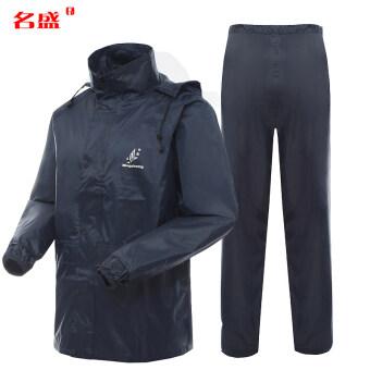 Popular Sheng raincoat adult regular split suit battery carmotorcycle car double cold wind poncho (Sheng 511 navy blue suit)