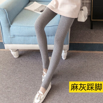 Qiudong female thick outerwear Plus-sized warm pants Plus velvet bottoming pants (Heather grey stepping)