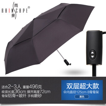 Rain King double layer windproof folding umbrella (8 bone oversized 125 cm-double breaking wind-black) (8 bone oversized 125 cm-double breaking wind-black)