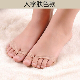 Rorychen A Pair of Ladies All Yards Thick Super Soft Before ThePalm Pad Slippery Anti-pain Hidden Foot High Heel Pads