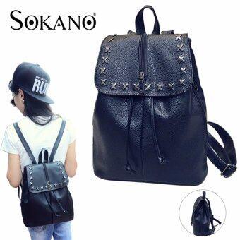 SoKaNo Trendz SKN753 Rivet Design Double Straps Draw String Backpack- Black