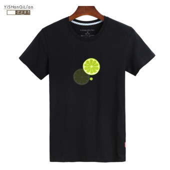 Strange love iraq shirt summer short sleeve men original men's short sleeve t-shirt personality creative fun green lemon slices (BLACK t-shirt with lemon slices)