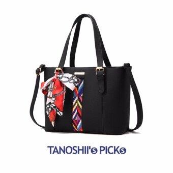 Tanoshiis Picks Fabulous Premium Ribbon Crossbody Sling Bag_Black