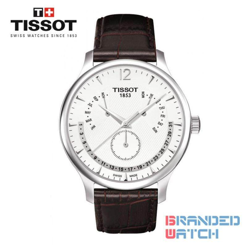 Tissot T063.637.16.037.00 Mens Tradition Perpetual Calender Leather Watch (White) Malaysia