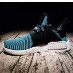 DS Adidas NMD XR1 PK S32218 GREY US 9 Cheap Adidas NMD