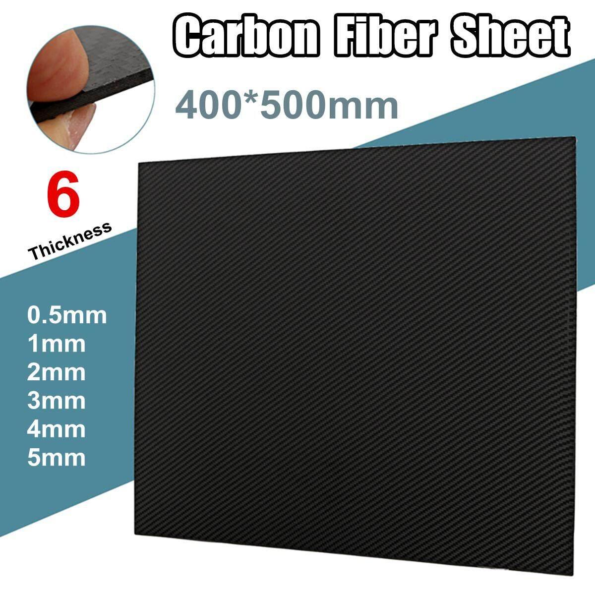400*500mm 100% Carbon Fiber Plate Panel Sheet 3K Plain Weave Glossy US #  0 5mm