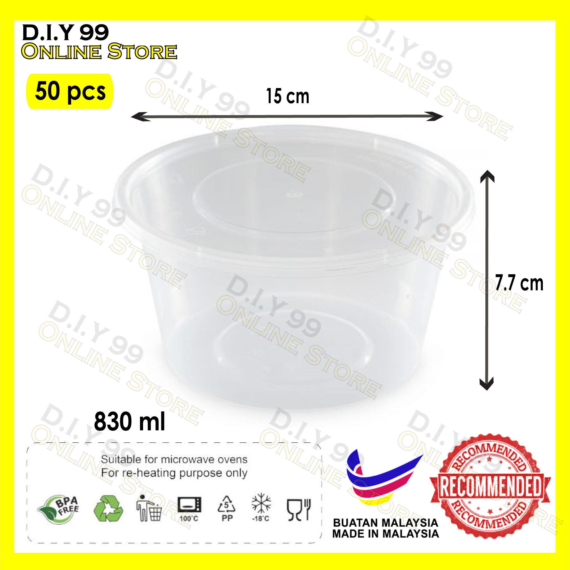 4oz X 50 Pcs Disposable Microwave