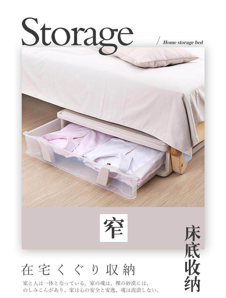 Clothes Storage Box Plastic