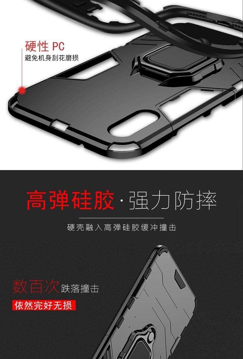 Back Cover For Xiaomi Mi Max3 / MiMax3 Case TPU & PC Ring Holder Armor  Bumper Protective Back Mobile Accessories Phone Cases Shell Coque