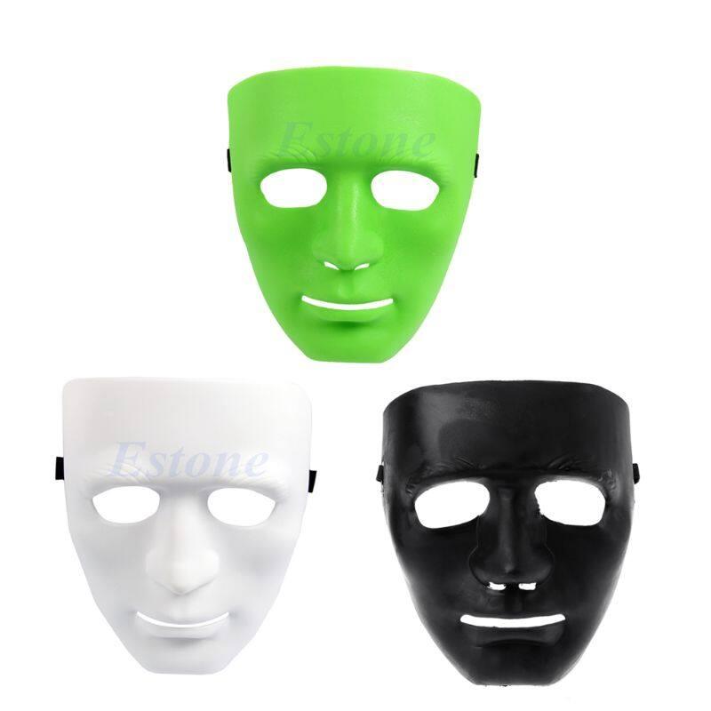 BLUE Full Face Plastic Plain Mask Masquerade Party Costume Crew Hip-Hop Dance