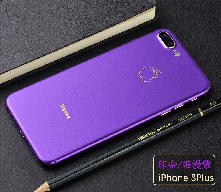Ốp Lưng Dành Cho IPhone8Plus Bao Gồm Tất Cả Các Miếng Dán Apple 8 Điện Thoại Di Động Thay Đổi Màu Sắc Phim Màu 8P Phim Thế Hệ Thứ 8 Sau Khi Bộ Phim Mỏng 17