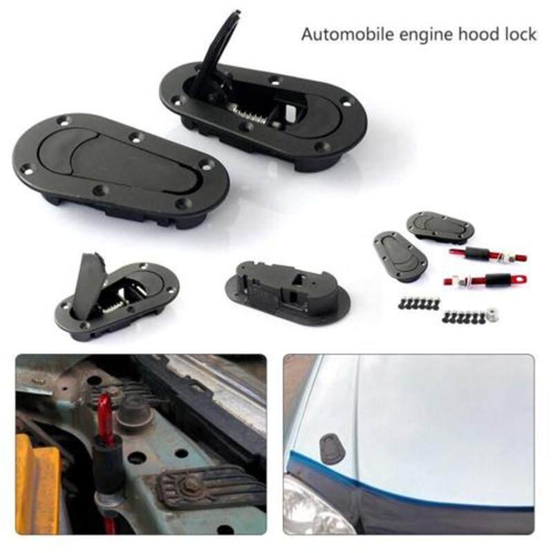 Universal Carbon Fiber Hood Pin Plus Flush Mount Latch Kit Lock Without Keys US