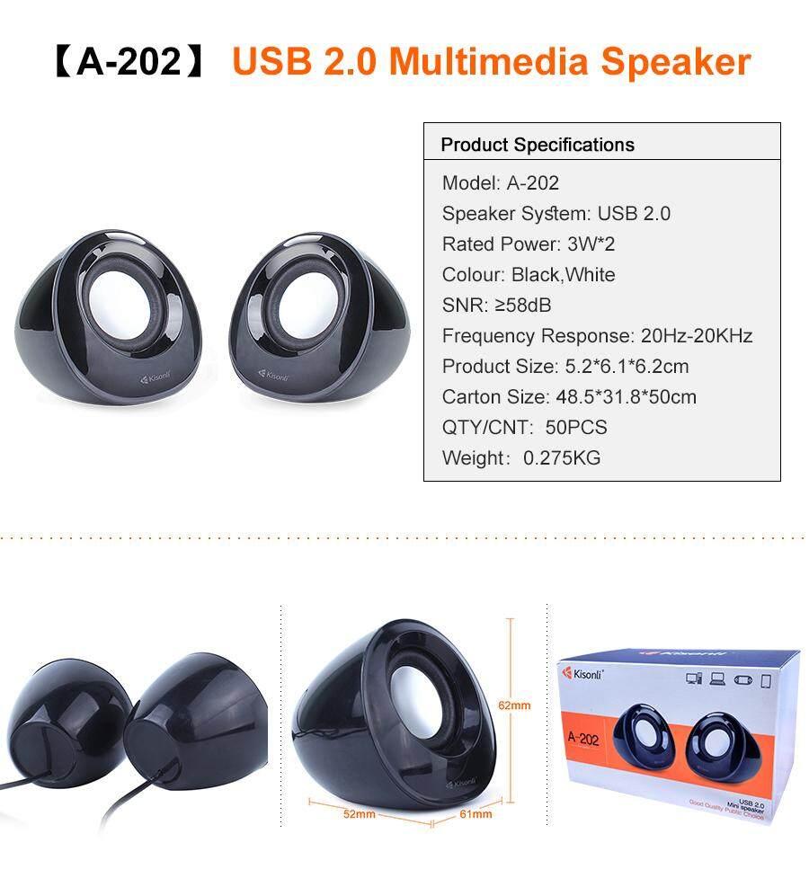 Kisonli Portable Mini Wired USB 2.0 Port Woofer Speaker Stereo Audio Player
