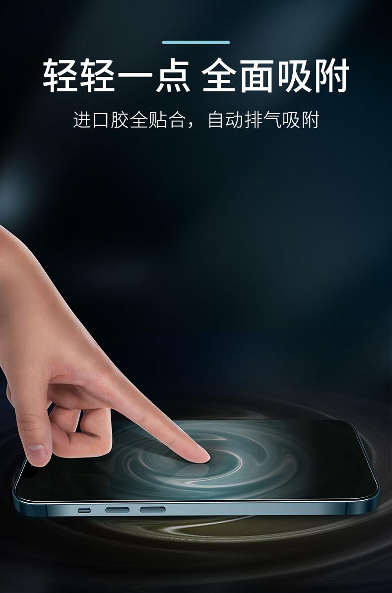 Apple 12 Phim Iphone12pro Max Phim Mini Apple 11 Điện Thoại Di Động XS XR Chống Nhìn Trộm 21