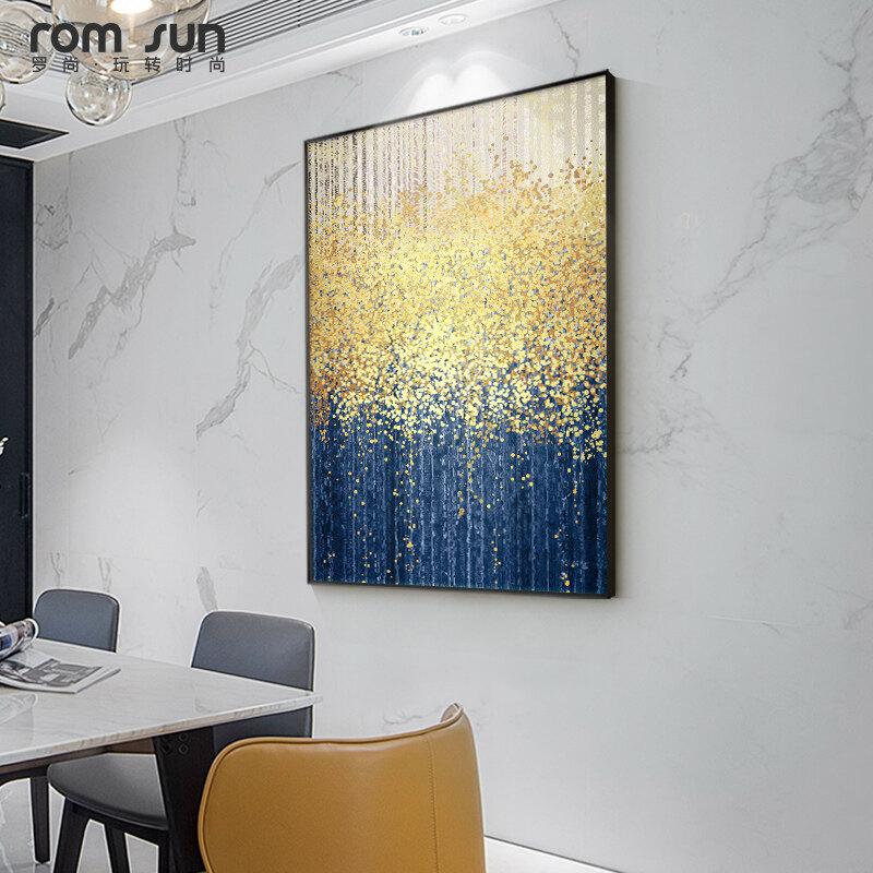 Grey Canvas Art Modern Painting