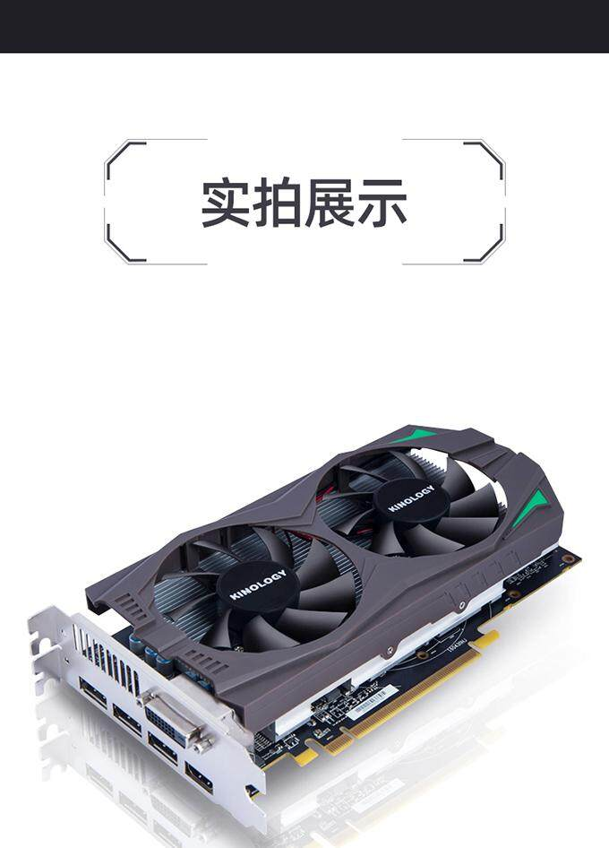 KINOLOGY RX580 4G 2048SP desktop high gaming graphics cards