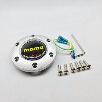 14inch MOMO Steering - 2