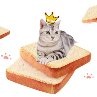 1STOP Premium Toast Bread Pet Bed 40cm x 40cm