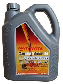 Harga 5W-30 Toyota Genuine Motor Oil Semi Synthetic