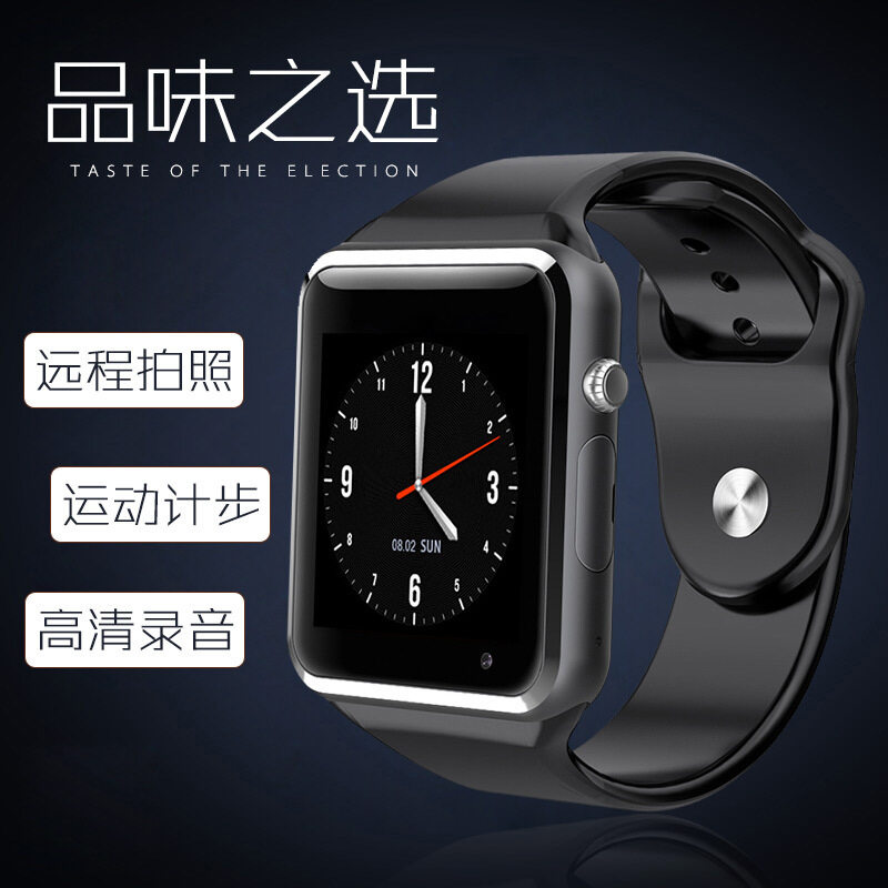 A1 touch screen smart watch mobile phone, children, students, adult general positioning card, phone watch Malaysia