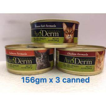 AvoDerm Natural Kitten & Adult Mix Flavour 156g X 3 Canned