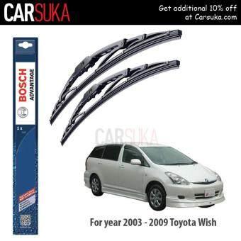 "Bosch Advantage Wiper Blade (Set) for Toyota Wish, 26\""/14\"", year 2003 - 2009 (100% Genuine Bosch Malaysia)"